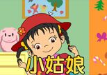 Audio & Video_Chinese Learning for Kids_Confucius Institute Online