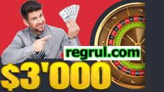DVD Anatomy of Roulette is the Best Roulette Strategy to Win Online Roulette Table.Its Roulette Algorithm works on Offline as well as Online Roulette Wheel. Roulette Strategy, Roulette Table, Online Roulette, Win Online, Anatomy, Software, Live, Easy, Artistic Anatomy