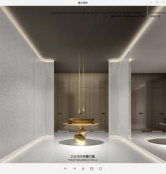 Sales Center, Sales Office, Hospitality, Foyer, Entrance, Architecture Design, House Design, Bath, Interior Design
