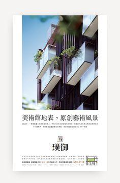 Property Ad, Real Estate Ads, Architecture Plan, Print Ads, Art Direction, Desktop Screenshot, Places To Visit, Urban, Graphic Design
