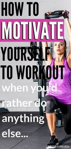 How to Motivate Yourself to Workout