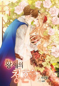 이수림님의 <황제의 청혼> 두번쨰 표지를 그렸습니다. 외전용으로 들어가는 표지같은데요. 아직은 웹... Couple Manga, Anime Love Couple, Cute Anime Couples, Anime Art Girl, Manga Art, Romantic Manga, Manga Story, Japanese Novels, Manga Covers