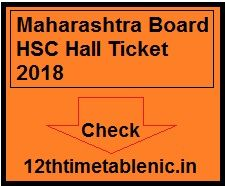 Candidates check your Maharashtra Board HSC Hall Ticket Mah Admit Card, Mah Board Exam Scheme Exam Pattern, Exam Date 12th Exam, Ticket, Boards, Planks