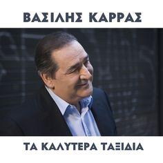 Βασίλης Καρράς - Τα Καλύτερα Ταξίδια [Album] Greek Language, Singers, Words, Greek, Singer, Horse