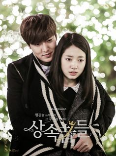 The Heirs korean drama. I really want to watch this. Watched the first couple of episodes online but quality is bad.