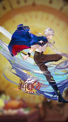 口香糖-ガム Food Fantasy, Bleach Art, Anime Outfits, Fantasy Characters, Asian Art, Game Design, Anime Guys, Character Design, Illustration