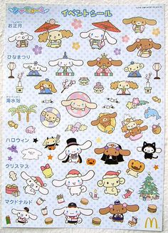Cinnamoroll Big Anime Sticker Sheet