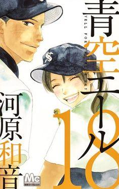 Otaku, Manga, Shoujo, Anime, Baseball Cards, Comics, Movie Posters, News, Videogames