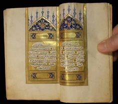 Beautiful copy of the holy Quran from the Ottoman Empire