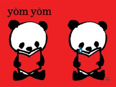 yom yom 壁紙プレゼントの画像