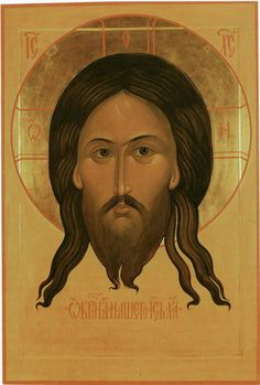 Jesus Christ Catholic Art by Carol Jackson Religious Images, Religious Icons, Religious Art, Ethiopian Bible, Face Icon, Jesus Face, Russian Icons, Byzantine Art, Catholic Art