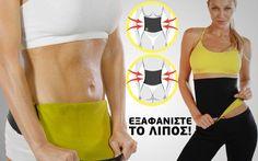Ζώνη Εφίδρωσης Hot Shapers για Τοπικό Αδυνάτισμα Hot Belt :: stancos store