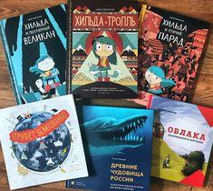 Про комиксы, умные книжки и детское творчество