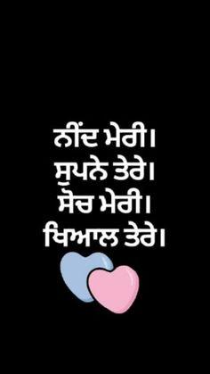 2233 Best Full Attitude Images Punjabi Quotes Punjabi Status
