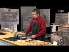 Высокий бас и повар-класс - YouTube Youtube, Youtubers, Youtube Movies