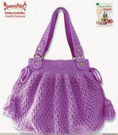 Crochet: HANDBAG