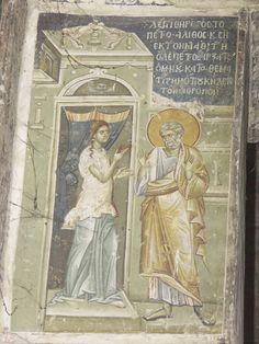 Frescoes Old Nagorichno centuries. Part II Byzantine Icons, Byzantine Art, Church Icon, Life Of Christ, Church Interior, Orthodox Icons, 14th Century, Ancient Art, Saints