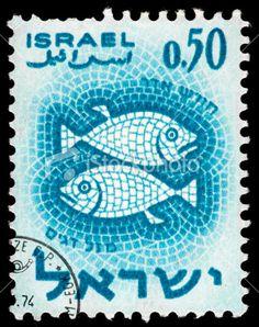 vintage-israel-postage-stamp-fish-tile-mosaic