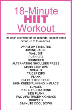 Get ready to sweat with this HIIT workout (via @jillconyers) #POPSUGARSelect