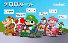 Sgt. Frog Mario Kart
