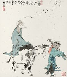 Laozi Riding on a Water Buffalo. Painting, Fan Zeng 35 x 30 centimetres. Laozi is often depicted riding a buffalo into the West, carrying the Daodejing.