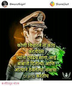 Viswas nager patil quotes Attitude Status, Attitude Quotes, Life Quotes, Marathi Quotes, Hindi Quotes, Cute Romantic Quotes, Android Codes, Inspirational Speeches, Marathi Status