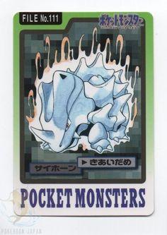 BANDAI Pokemon Carddass Part 3 Rhydon FILE NO.112