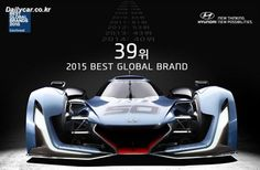현대차, 글로벌 100대 브랜드 39위