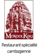 Mondol Kiri - favorite Cambodian restaurant - 13th - M. Place d'Italie - Recommendation: Very fresh food with a good variety, try the fried rice (Baï Cha)