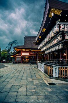 Yasaka Shrine, Kyoto (京都市), Japan (日本)