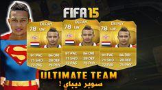 النجم الهولندي ديباي فيفا 15 | FIFA 15 DEPAY