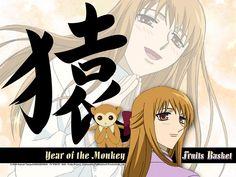 Fruits Basket - Ritsu Sohma: Year of the Monkey Awesome Anime, Anime Love, Anime Guys, Manga Anime, Monkey Wallpaper, Postage Stamp Quilt, Chinese Festival, Fruit Packaging, Fruits Basket Anime