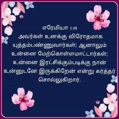 Bible Quotes, Bible Verses, Bible Words Images, Tamil Bible, Bible Promises, Word Of God, Bible Scripture Quotes, Scripture Verses, Bible Scriptures