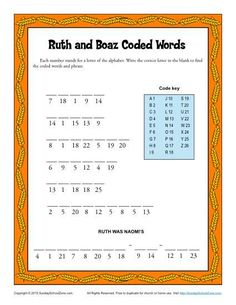 Ruth and Boaz Coded Words