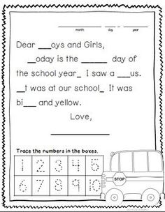 BACK TO SCHOOL - MORNING MESSAGES - KINDERGARTEN - time saving morning message packet. Quick and easy! $