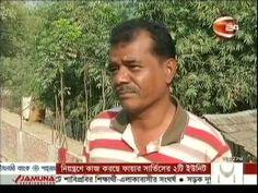live bangla tv news 20 February 2017 | Watch live bangla tv news| Best live bangla tv news https://youtu.be/UfZ9AjjRv8g