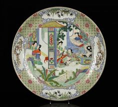 Late 19th C. Chinese Famille Rose Porcelain Plate