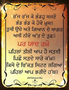 Sikh Quotes, Gurbani Quotes, Desi Quotes, Indian Quotes, Motivational Picture Quotes, Story Quotes, Prayer Quotes, People Quotes, Spiritual Quotes