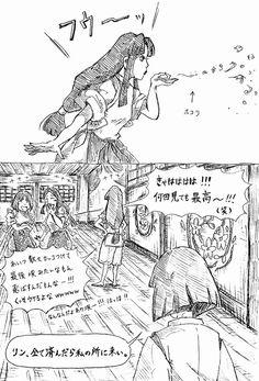 Studio Ghibli Characters, Chihiro Y Haku, Japanese Animated Movies, Studio Ghibli Art, Poses References, Ghibli Movies, Animation, Hayao Miyazaki, Anime Sketch