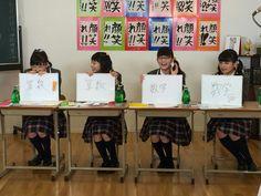 Momoko, Tsugu, Soyo and Kaichou Aiko, today's FRESH! Monday lineup. I wish there wouldn't be a paywall...