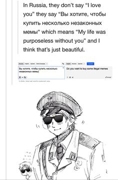 meanwhile - don't you mean memewhile<---- this person made this post better then it already was << this is beautiful