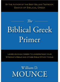 Learn New Testament Greek | Let Bill Mounce help you study the biblical Greek of the New Testament