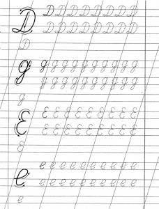 Teaching Cursive Writing, Start Writing, Russian Language Learning, Language Study, Cursive Handwriting, Handwriting Practice, Russian Lessons, Russian Alphabet, Learn Russian