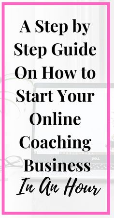 life coaching tools Interested in becoming a life coach? Do you want to make money online while also helping people? Here's how you can start your coaching business in only an hour! Life Coaching Tools, Online Coaching, Business Planning, Business Tips, Business Coaching, Becoming A Life Coach, Coaching Questions, Success, Starting Your Own Business
