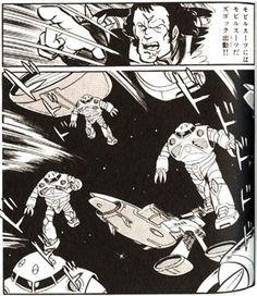 ギレンの演説でモニター叩き割るアムロ アニメの脚本にそう書かれていたことが判明 漫画家は悪くなかった  [579392623]YouTube動画>1本 ->画像>20枚