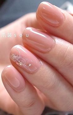 Cute Nail Designs For Spring – Your Beautiful Nails Fabulous Nails, Perfect Nails, Gorgeous Nails, Stylish Nails, Trendy Nails, Nude Nails, Gel Nails, Nail Deco, Nails Decoradas