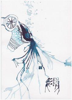 Art Drawing Ink  Weggegossen No. 3 a  (c) Zeichnung von Susanne Haun