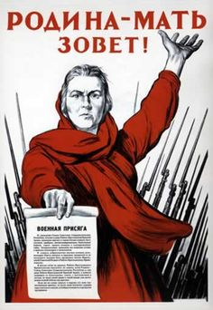 Amazing Propaganda Posters