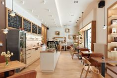 Chocolateria - Picture gallery