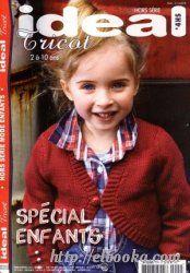 Ideal Tricot Special Enfants №45 2012
